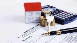Home Loan in Salt Lake City