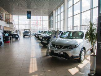 Car showcase